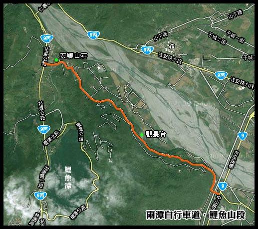 兩潭自行車道.鯉魚山段